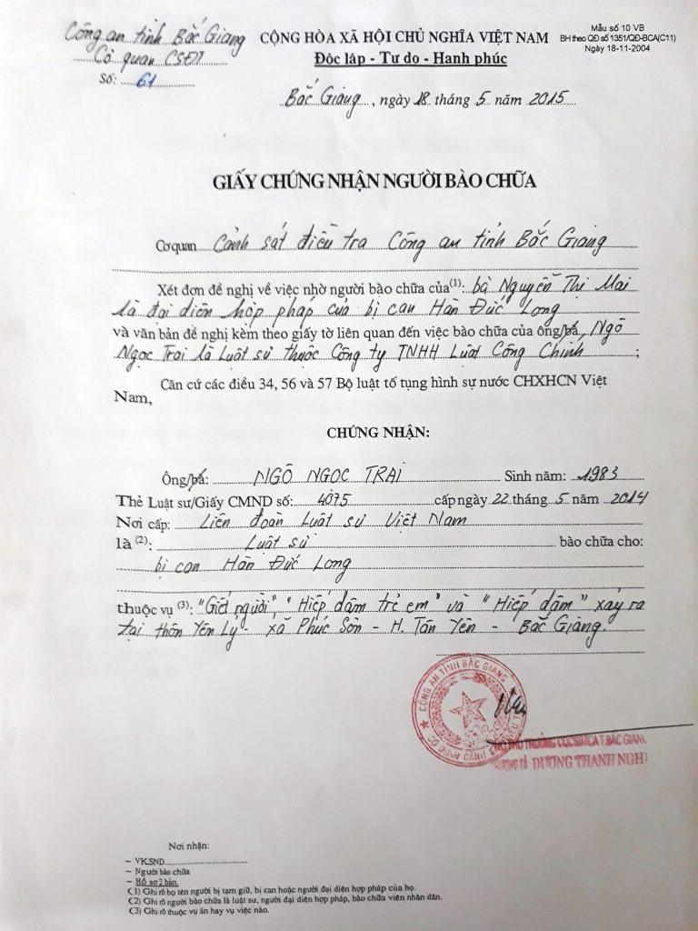 Sau khi bản án được hủy bỏ yêu cầu điều tra lại, luật sư Ngô Ngọc Trai tiếp tục tham gia bào chữa cho ông Hàn Đức Long.