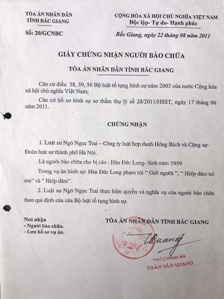 Giấy chứng nhận bào chữa tham gia phiên tòa năm 2011 của luật sư Ngô Ngọc Trai.