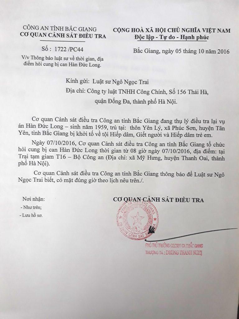 Một văn bản thông báo của cơ quan điều tra cho luật sư về việc tham dự hỏi cung.