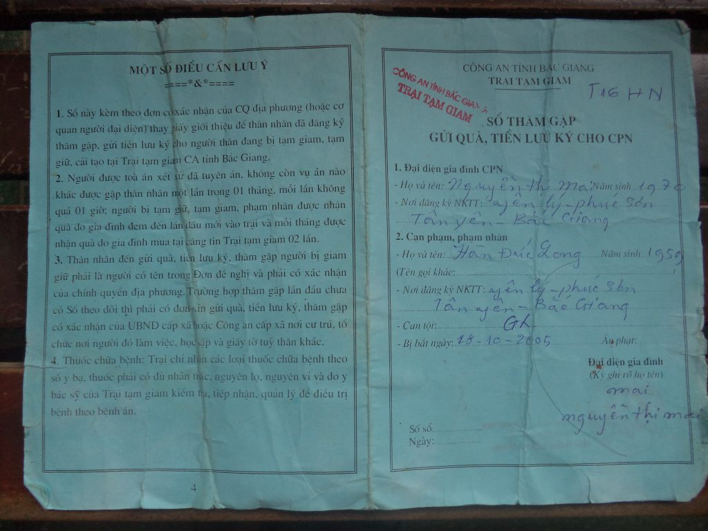 Khi ông Hàn Đức Long được chuyển giam giữ đến Trại T16 của BCA, giám thị đã thu lại Sổ tiếp tế cũ này của bà Mai và cấp cho sổ mới.